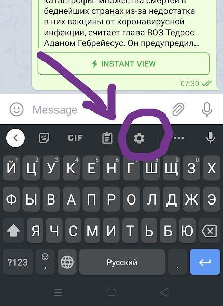 Как отключить T9 на смартфоне Android