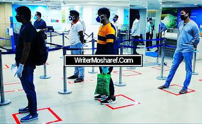 কোভিড-১৯: ব্যাংক লেনদেনের সময় কমল, Covid-19: Bank transactions slow down, covid 19 bangladesh today update, covid 19 news today bd, covid 19 map dhaka, covid 19 symptoms, LifeStyle, WriterMosharef