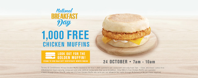 McDonald's National Breakfast Day 2016