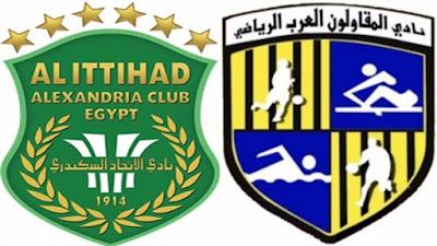 شاهد مباراة المقاولون العرب والاتحاد السكندرى بث مباشر 20-9-2020 في الدوري المصري
