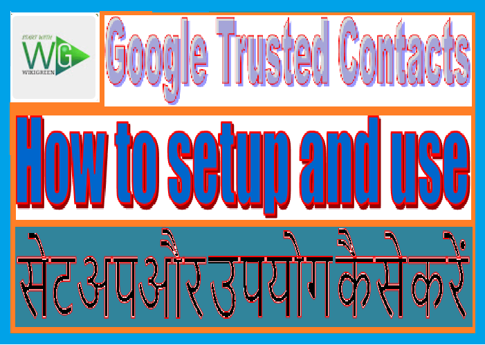 Permalink - /2016/12/google-trusted-contacts-agoogle.html