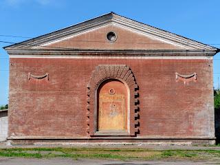 Дружківка. Селище Яковлівка. Колишній кінотеатр ім. І. Я. Франка. Зараз – християнська церква