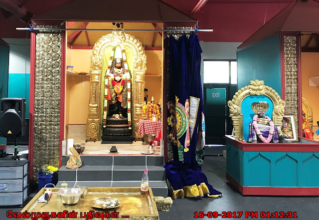 Jaya Hanuman Temple in Beaverton