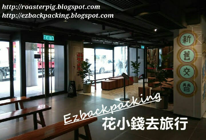 上海街618商場