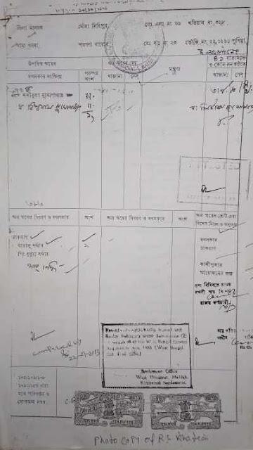 চাঁচল-সিহিপুর-মুক্তকেশরী-এবং-ধন্বেশ্বরী-কালী-পূজা-2