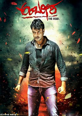 Baaghi The Rebel (2015) Hindi Dubbed Full Movie