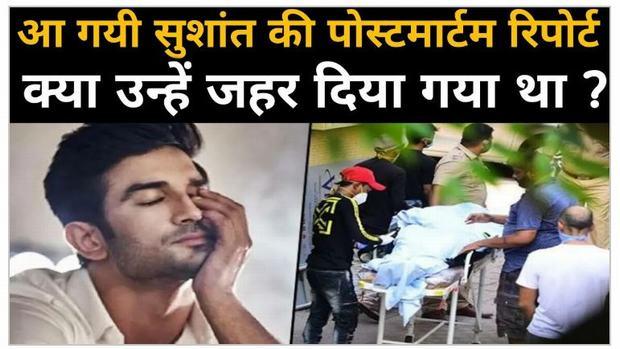Sushant Singh Rajput, Celebs Gossips,