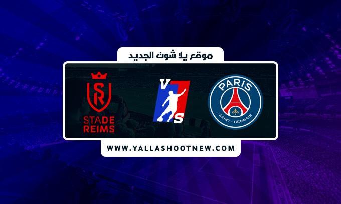 نتيجة مباراة باريس سان جيرمان وريمس اليوم في الدوري الفرنسي