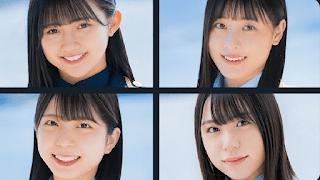 Four members leaving, what happened to STU48?