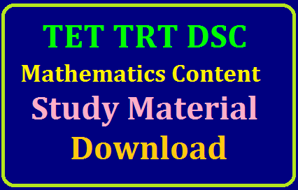 TET TRT DSC Mathematics Content Study Material Download AP TET 2019 Mathematics Study Material Download | AP TET TRT DSC Mathematics Study material Download | 3rd Class to 10th Class Mathematics Important Concepts Running Notes Download | Andhra Pradesh TRT Teachers Recruitment Test Maths Content Study Material Download | Download Maths content notes material for SGT ts-ap-tet-trt-dsc-sgt-mathematicscontent-study-material-download/2020/01/ts-ap-tet-trt-dsc-sgt-mathematicscontent-study-material-download.html
