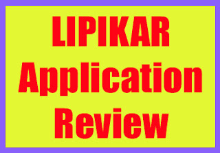 Lipikar Application - Kannada Voice translating tool - Technical Ananth