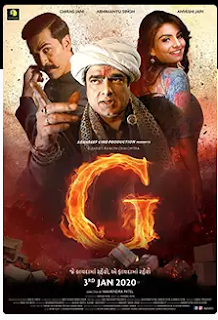 (2020) G movie Download| G Gujarati movie Download | Latest Gujarati movie G 2020 Download