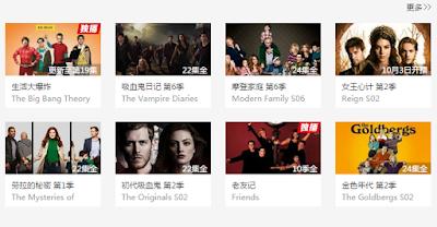 Regarder les séries télévisées américaines sur Sohu TV