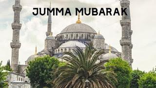 inspirational jumma mubarak images