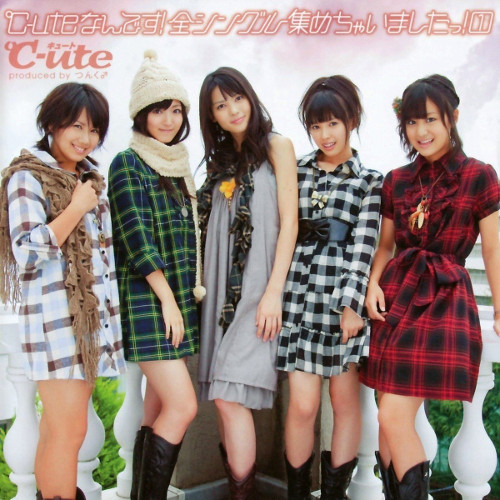 ℃-ute - ℃-ute nan desu! Zen Single Atsumechaimashita! 1 [FLAC   MP3 320 / CD]