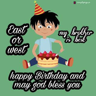Best Happy Birthday brother images with quotes