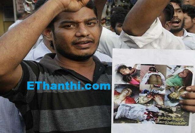 அடங்க மறுக்கும் தூத்துக்குடி போராட்டம் - 10 பேர் கைது | Thoothukudi struggle to refute - 10 arrested !