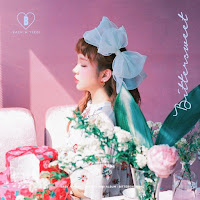 Download Mp3, MV, Lyrics Baek A Yeon - Sweet Lies (Feat. The Barberettes)