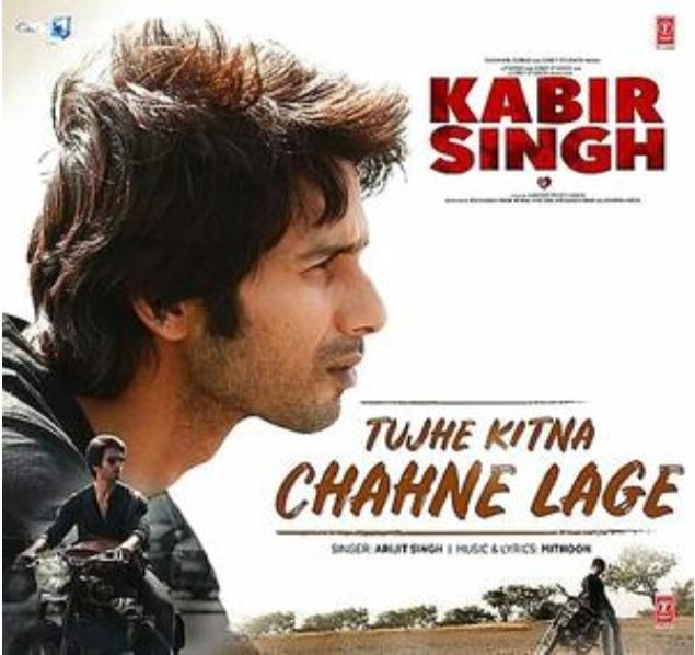 Tujhe kitna chahne laga mp3 song download (Mp3duniya.com)