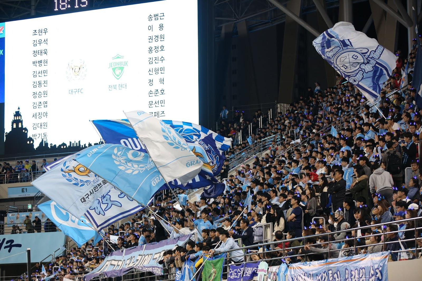 2020 K League 1 Fixtures