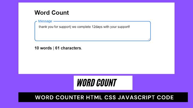 word counter javascript | word count javascript | word counter html css javascript code