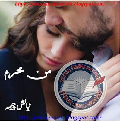 Man Mehram novel online reading by Nayalish Cheema Complete