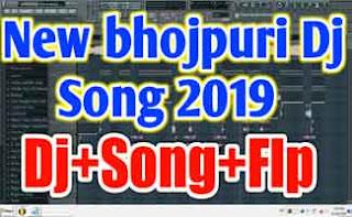 Bhojpuri dj songs download 2019