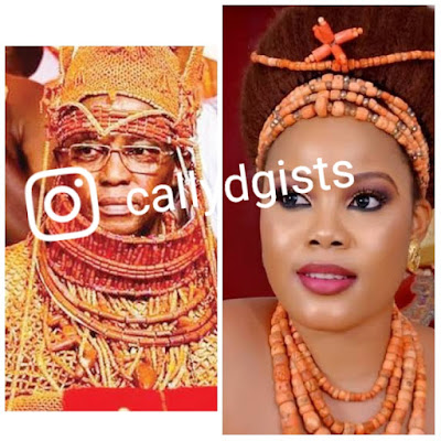 Oba Of Benin In Joy As He Welcomes Quadruplets From 5th Wife - (3 Boys And A Girl)