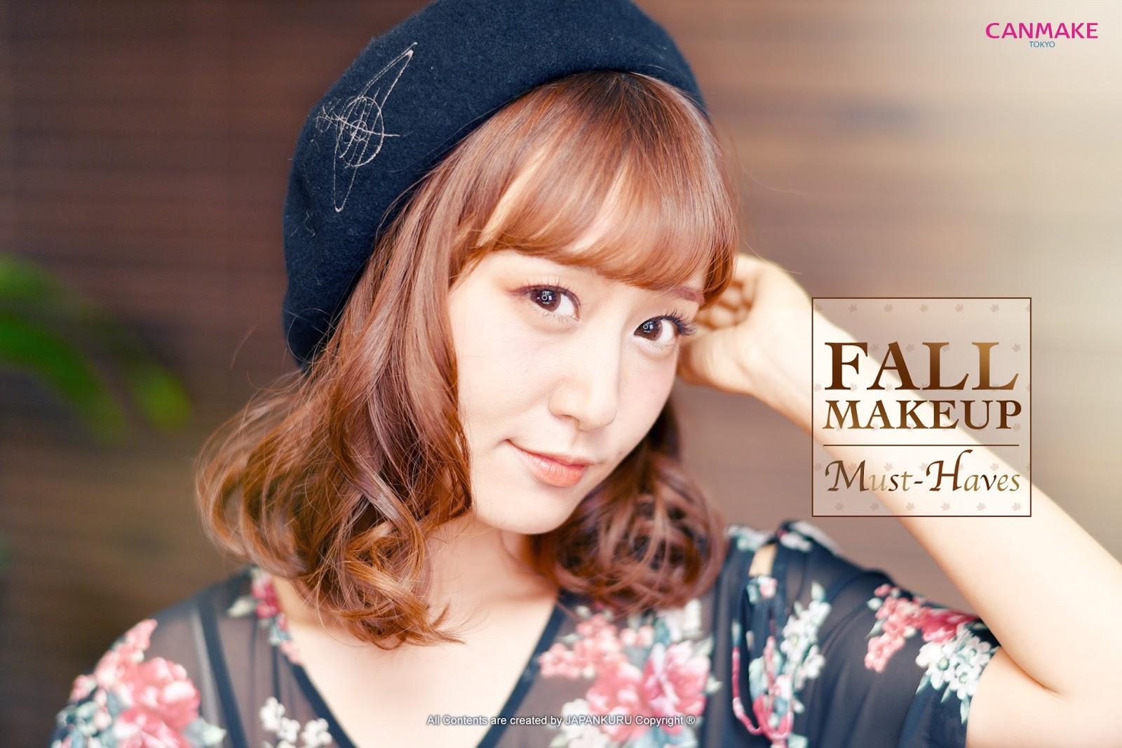 JAPANKURU: Japanese Makeup Guide ? Top Fall 2017 Makeup ...