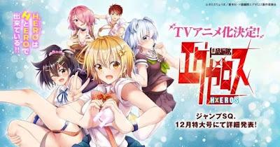 El manga Dokyū Hentai HxEros recibirá adaptación anime.