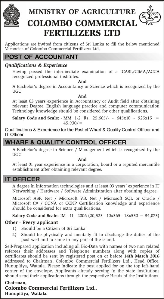Vacancies - Accountant, Wharf &Quality Control Officer, IT Officer - Colombo Commercial Fertilizers Ltd - Ministry of Agriculture