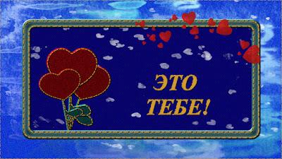 учись творить свой мир,подарок для любимых,Ирина Белоусова