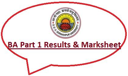 DDU Gorakhpur BA Part 1 Result 2020