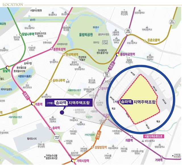 송파 롯데건설 라보로 입지환경2