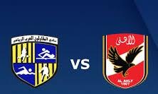 مباشر مشاهدة مباراة الاهلي والمقاولون العرب بث مباشر 24-7-2019 الدوري المصري يوتيوب بدون تقطيع