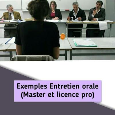 Exemples,Entretien,orale (Master,et,licence,pro)