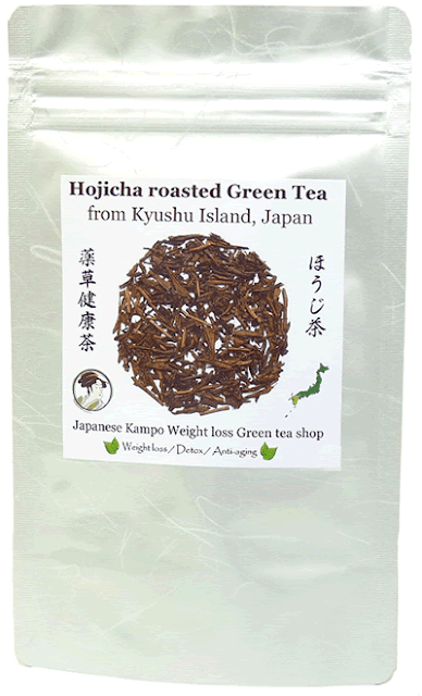 Hojicha roasted green tea bedtime weight loss premium uji Matcha green tea powder aojiru young barley leaves green grass powder japan benefits wheatgrass yomogi mugwort herb