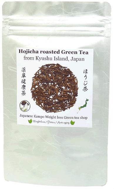 Hojicha roasted green tea bedtime weight loss premium uji Matcha green tea powder aojiru young barley leaves green grass powder japan benefits wheatgrass yomogi mugwort herb