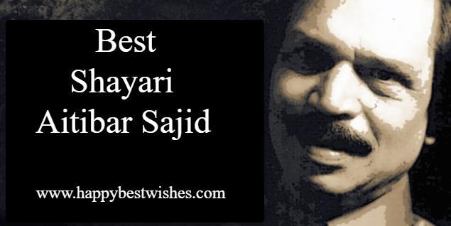 Best Shayari  Aitibar Sajid