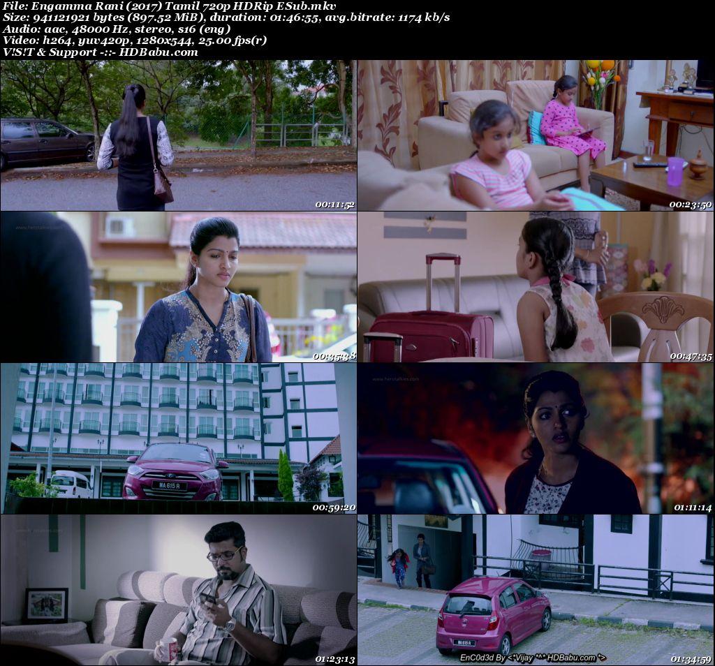 Enga Amma Rani Full Movie Download