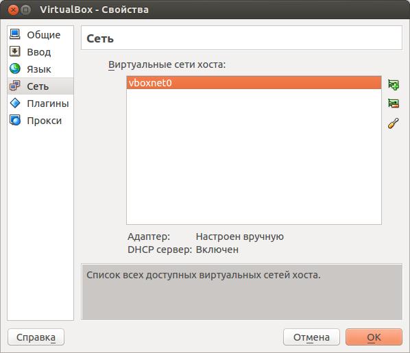 88c348efc5b6 не открываются сайты в ubuntu