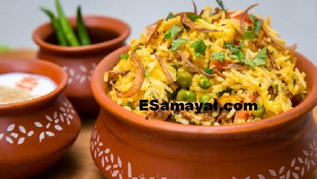 நெல்லிக்காய் பிரியாணி ரெசிபி | Gooseberry Biryani Recipe !