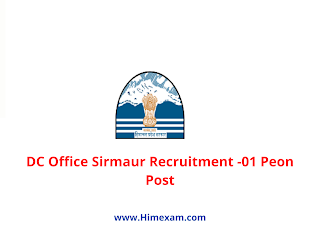 DC Office Sirmaur Recruitment -01 Peon Post