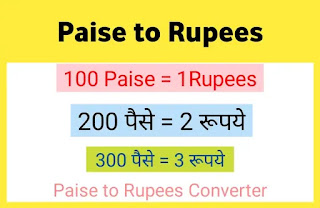paise to rupees, paise to rupees converter