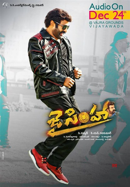 Jai Simha (2018) Hindi Dual Audio 800MB UNCUT HDRip 720p HEVC ESubs