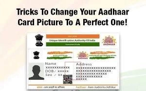 [आवेदन पत्र] आधार कार्ड में अपनी फोटो बदलें या नई अपडेट करें ऑनलाइन