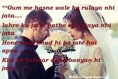love shayari and valentine shayari