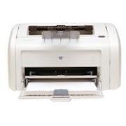 HP Laserjet 1018 Treiber Download und Installieren