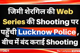 Shooting के Set पर अचानक पहुँची Lucknow Police, मचा हड़कंप