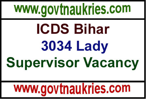 Govt Job for Bihar